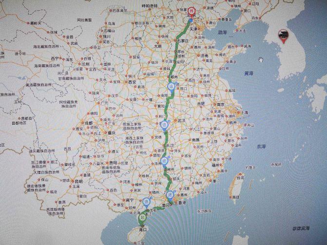 北京到茂名飞机场