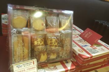 【携程攻略】香港奇华饼家(香港机场T1)购物攻