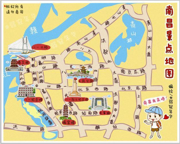 网上找的手绘南昌地图