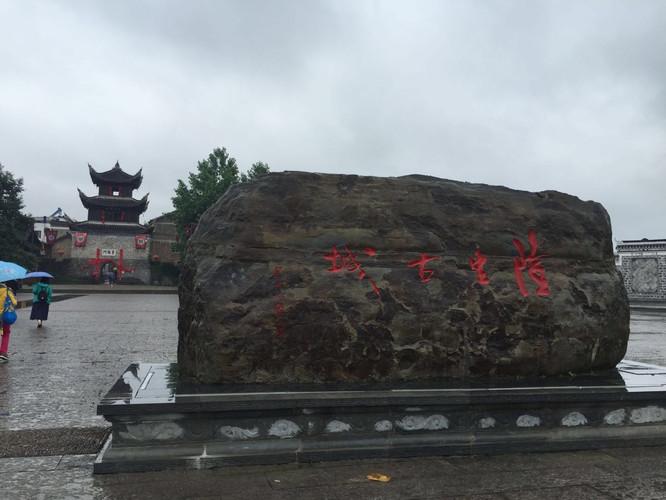 珠海游第八天(5.27日):隆里古城-锦屏游记攻略春节期间贵州一日游攻略图片