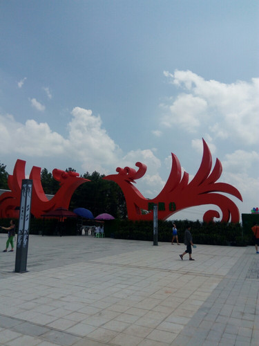 8月21日自驾游刚开业七天的横山綦江凤凰谷-仙剑奇侠传6游戏玩法图片