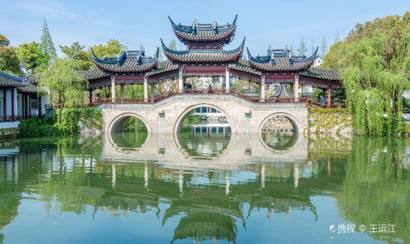 """静思园虽然是当代新造,但沿袭苏州古典园林特色,园名""""静思""""乃宁静思远图片"""