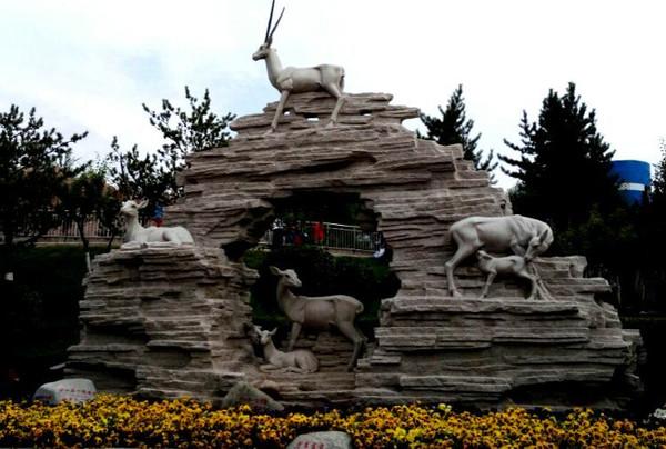 西宁野生动物园