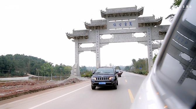 【自驾游】荣昌重庆一日游一群Jeep与美食一伊消酸奶利益美食图片