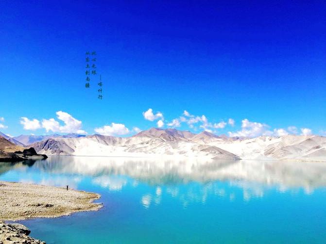 从东土到南疆,此心无垠--喀什行