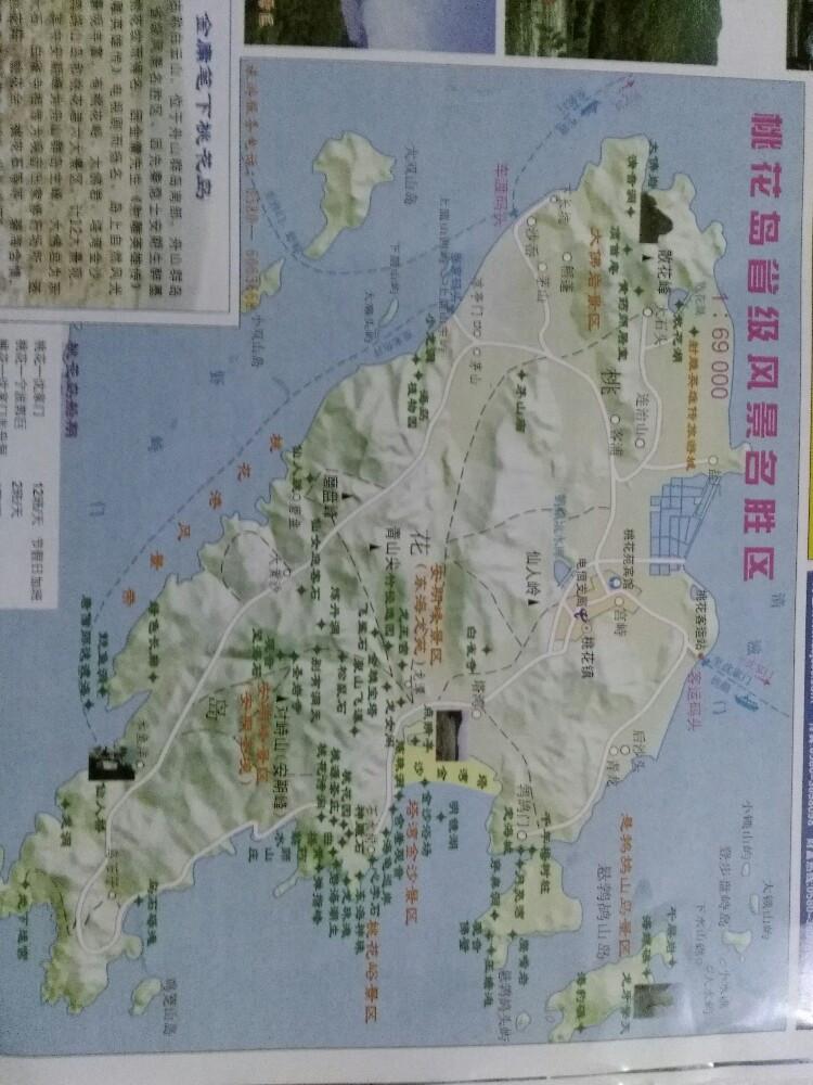 桃花岛地图