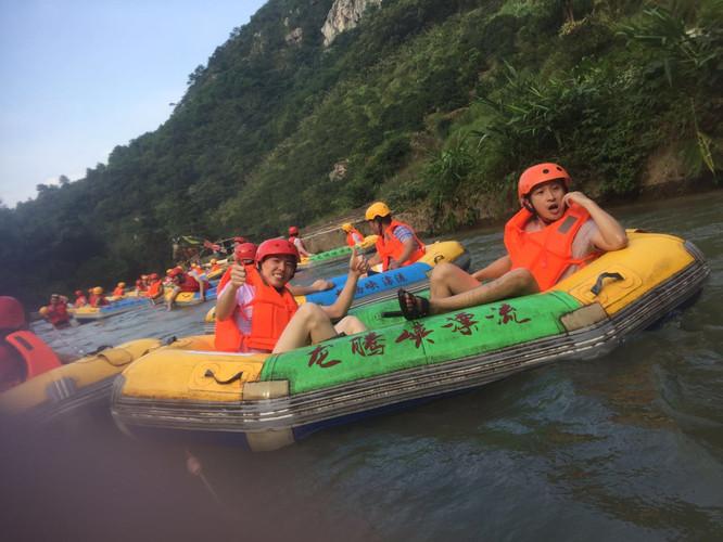 漂流-清远银河峡之游-中国围城游记【龙腾攻攻略攻略3携程图片