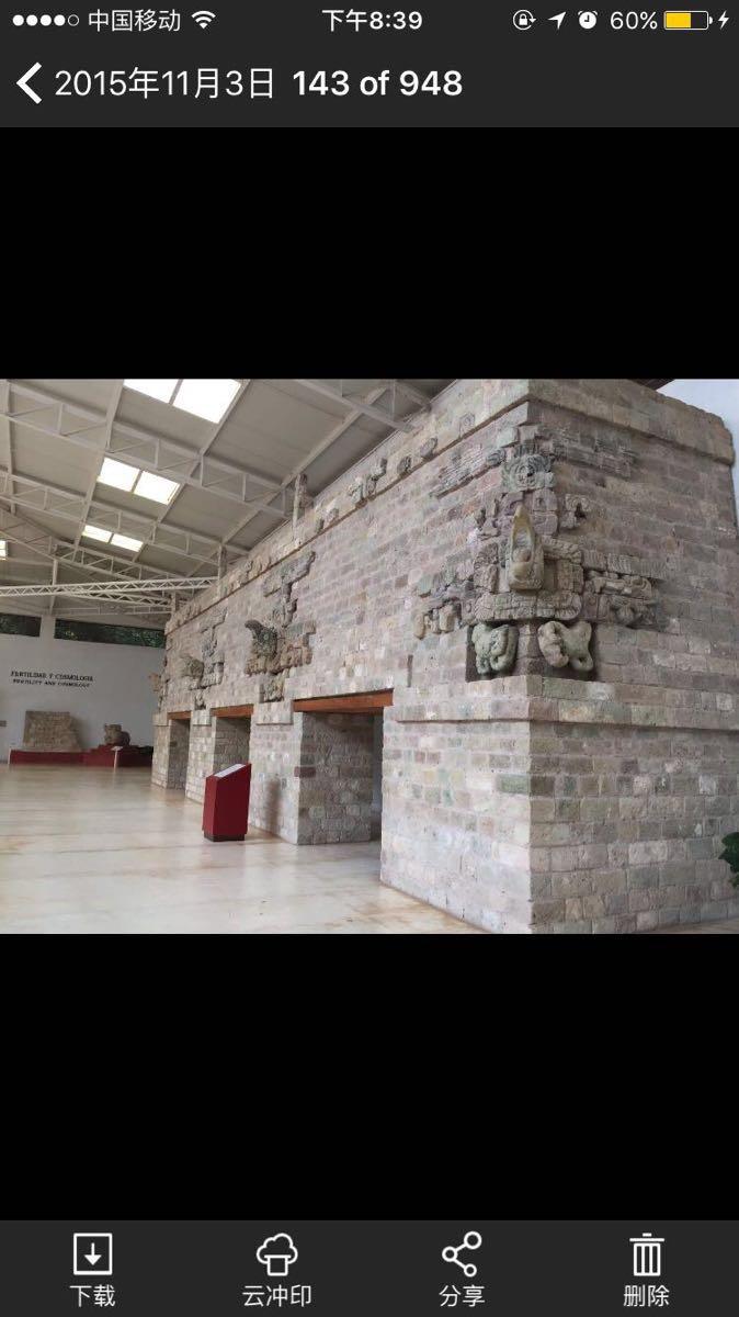 科潘玛雅遗址  Las Copán Ruinas   -3