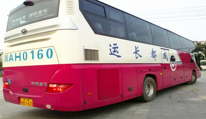 成都西门攻略前往v攻略大巴车乘坐阿坝州徐州大全美食特色车站图片
