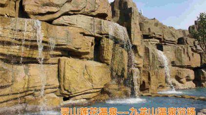 九龙山二.jpg