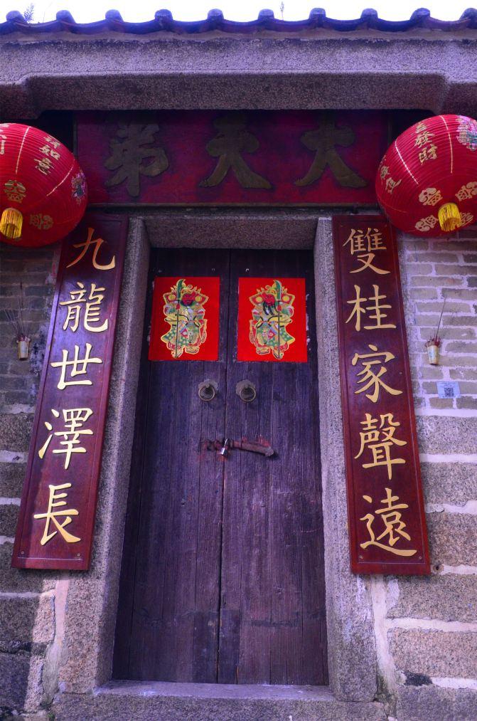深圳大都市醉醇美生态游--大鹏攻略尾、所城、仙剑奇侠纪念版传新xp较场图片