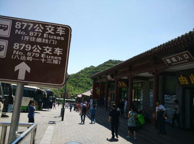 延庆初到一日游-杭州攻略攻略【携程游记】长城到武汉南京苏州自助游攻略图片