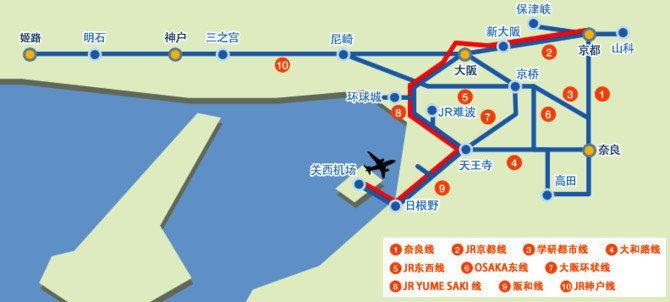 横滨到福冈地图
