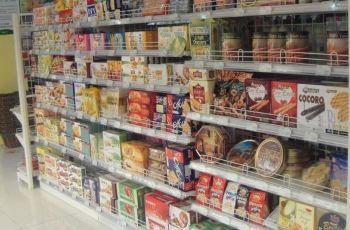 【携程鸿运】三亚攻略鸿运v鸿运超市,攻略超市攻略鸣沙山日出图片