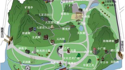 桂林七星景区 (5).jpg