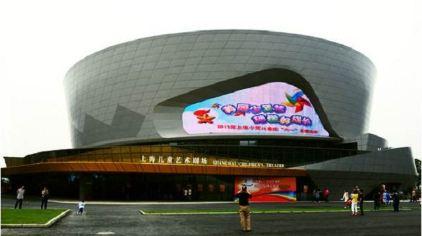 上海儿童艺术剧场门票