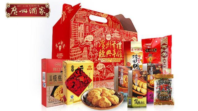 【广东特产】中华老字号伴手礼【广州酒家】礼盒(包邮)图片