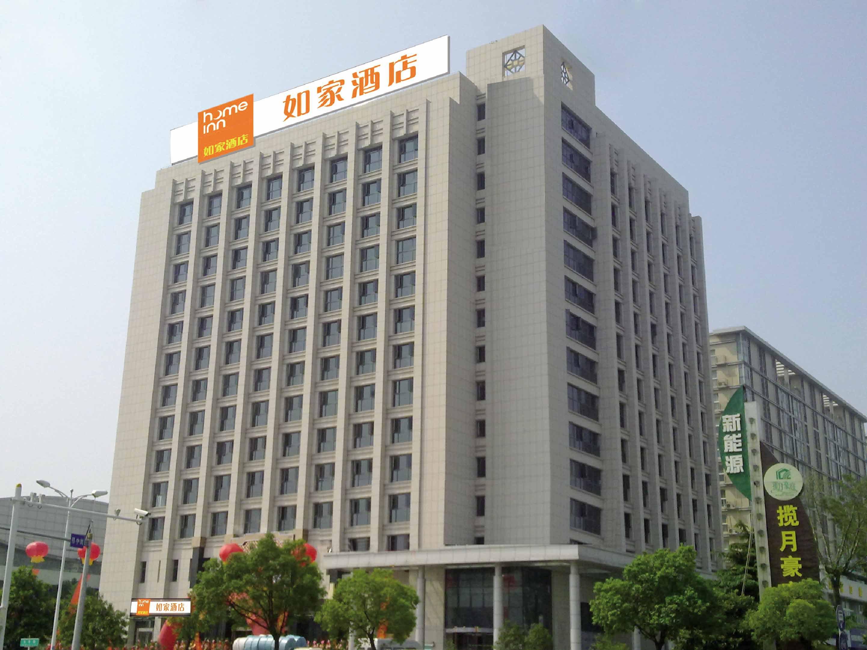 西路快捷初中(文昌邗江如家扬州酒店店)中学的名言文言文中图片
