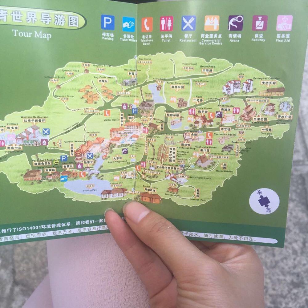 地图 1000_1000