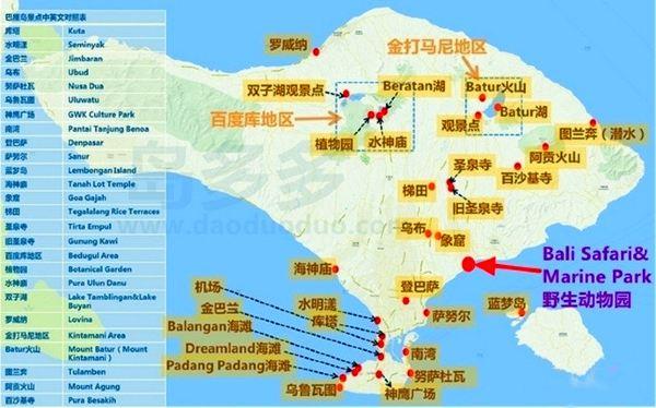 巴厘岛是一个多元化的旅游胜地,除了南部的海滩,岛屿,中部还有梯田