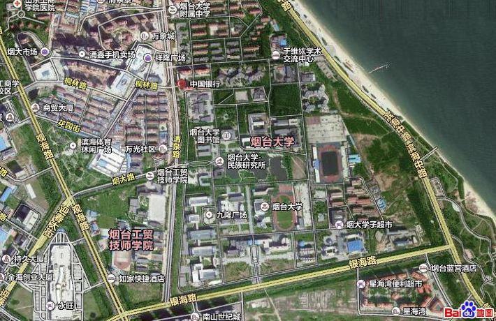 烟台大学卫星地图