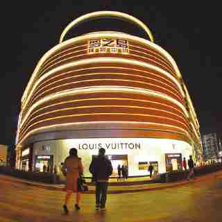 南宁梦之岛_【携程攻略】南宁梦之岛购物广场购物攻略,梦之岛购物