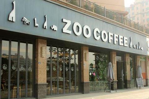 zoo coffee(农科路店)