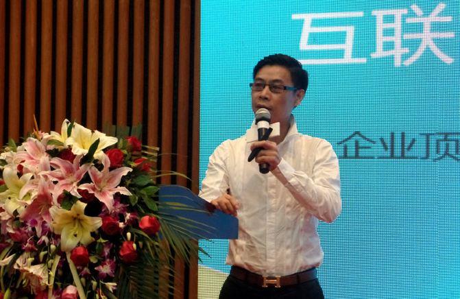 深圳创享家科技有限公司挂牌上市新闻发布在南宁举行 - 涨停版 - 涨停版