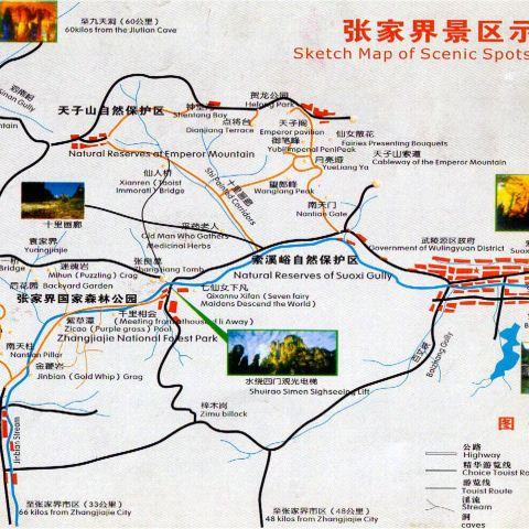 重庆火车北站结构示意图