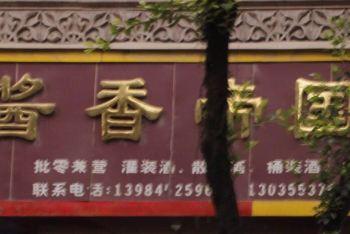 多彩贵州全景图纸游-镇远游记攻略【携程环线怎么在挑梁上区分攻略图片