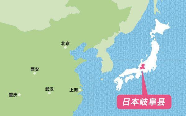日本岐阜4天3夜手绘游记