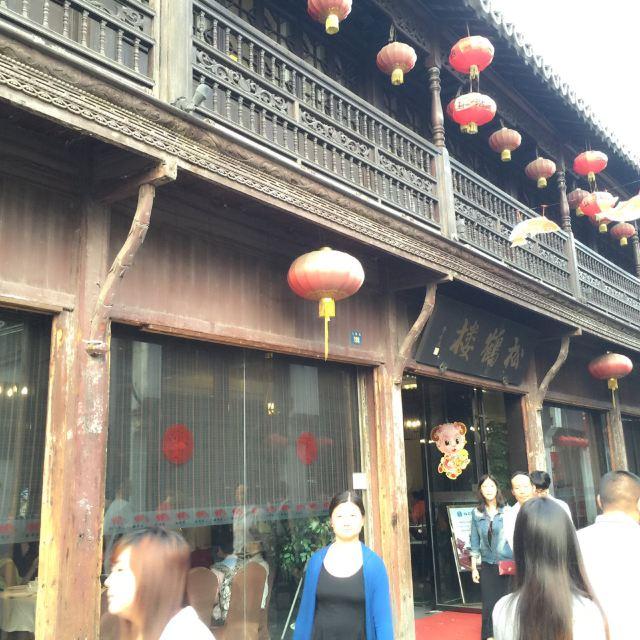 松鹤楼要数山塘街里规模最大的饭店了,生意火爆,人均应该也要100左右.