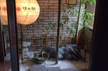 【携程美食】塘沽清太郎日本料理(天津店)附近荆州排名攻略图片