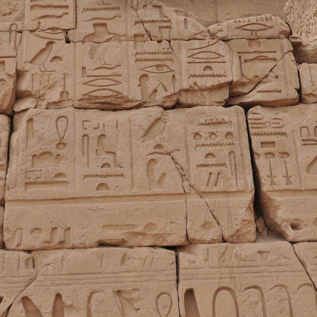 石头诉说着古埃及的辉煌图片