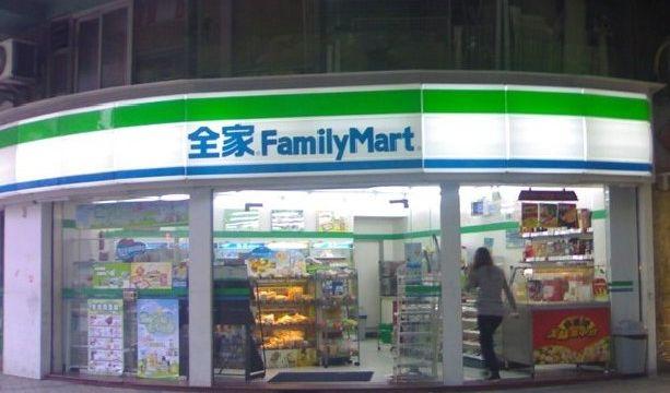 杭州全家便利店购物攻略