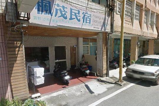 鹤山市枫茂酒店