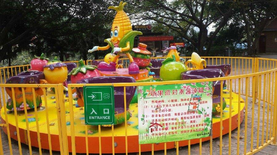 重庆游乐园
