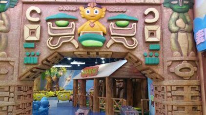 麦咭主题儿童乐园门票