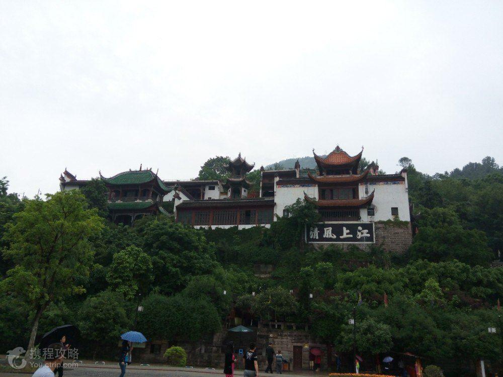 云阳农村建房设计图