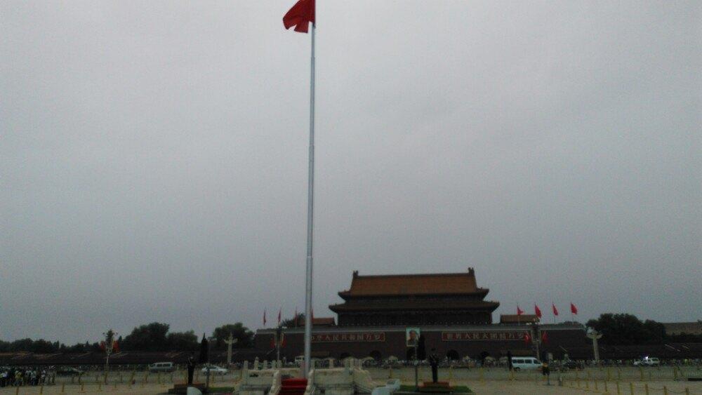 【携程攻略】北京天安门广场景点,升国旗是必须要看的
