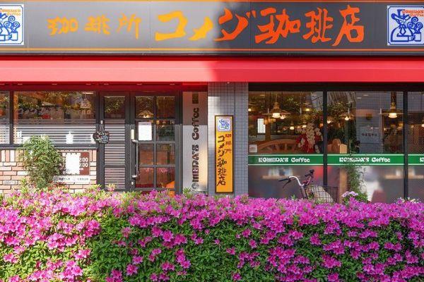 #加游站#【美食视界】五月抚顺,惟美食与温泉地下关西商海大侠图片