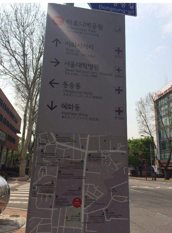 思密哒……我来了!_韩国自由行攻略