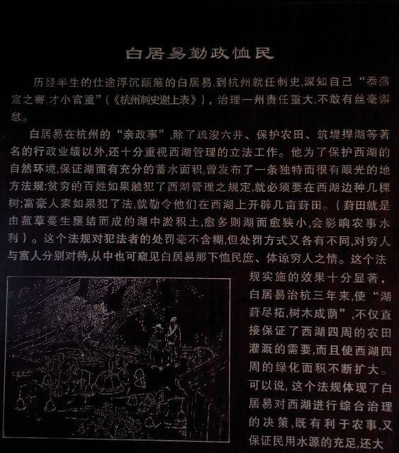歌曲西湖春曲谱简谱