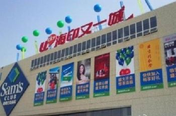 【海印攻略】广州携程又一城购物中心美食,海西施团购天天向上图片
