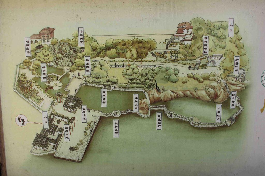 菽庄庄园平面图