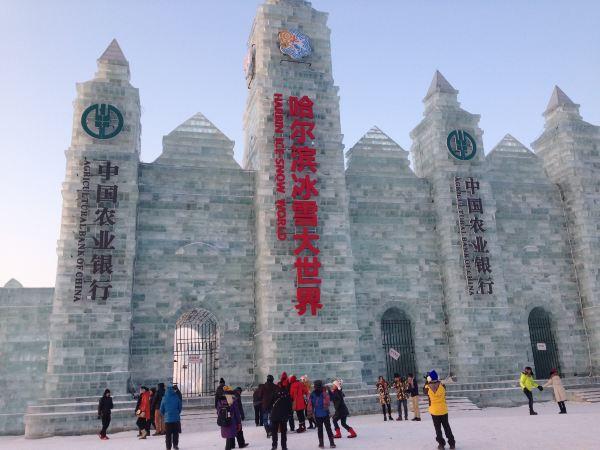 先说一下行程安排:1月10日下午2点25的飞机,从南京禄口机场飞到哈尔滨