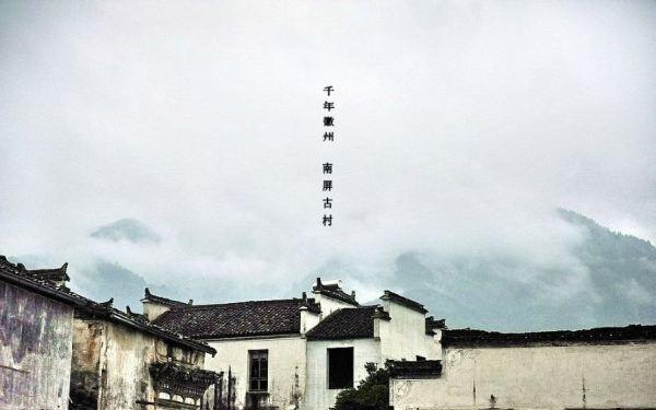 文化 - Magazine cover