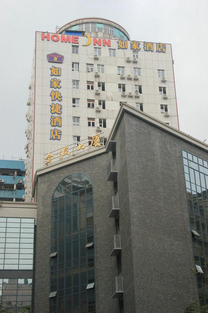 万州重庆市万州区中医院复兴门诊部图片