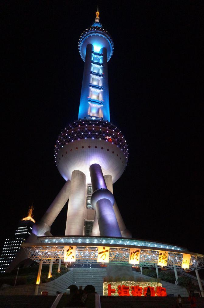 带着老人家去旅游。【上海、苏州、西塘、乌苏州三日游旅行攻略图片