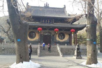#加油站#春节,山西到天津景点3日,六个攻略,乔象山v景点自驾一日游图片